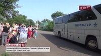 File:СВ-ДНР-614. Дети из Горловки отправились отдохнуть на море.webm
