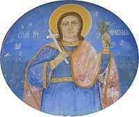 Св. Талалеј Брест.Jpg