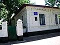 Старобельская музыкальная школа.jpg