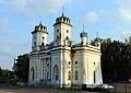 Церковь Преображения Господня в Великой Топали.jpg
