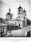 Церковь Успения на могильцах 1881 Найдёнов.jpeg