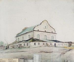 Slutsk Affair - Slutsk Synagogue (Y Krouger.1921)