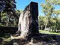 Հուշարձան Գորիսի քաղաքային պուրակում 2.jpg