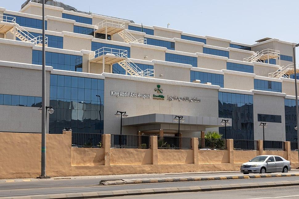 مستشفى الملك عبدالعزيز ( الزاهر )1A8810