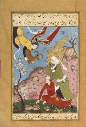 Ishmael in Islam - Abraham sacrificing Ishmael Illuminated collection of Stories of the Prophets