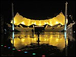 پارک آب و آتش، تهران Water and Fire Park, Tehran - panoramio.jpg
