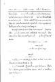 ปก ใช้ สญ กับเยอรมนี (๒๔๘๐-๐๒-๒๖) คำผิด.pdf