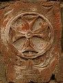 რუისის ტაძრის რელიეფის ფრაგმენტი 2.jpg