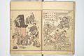 『暁斎漫画』-Kyōsai Sketchbook (Kyōsai manga) MET 2013 765 07.jpg