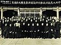中央人民政府政务院财政经济委员会成立合影.jpg