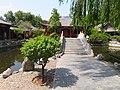 傅山碑林公園 Fushan Stele Forest Park - panoramio - lienyuan lee.jpg