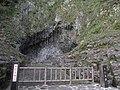 北朱雀洞 Kita-suzakudo Cave - panoramio.jpg