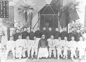 Nankai Institute Of Economics - The first graduate graduation commemorative photo in 1937