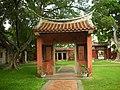 台南孔廟 Tainan Confucian temple - panoramio (1).jpg