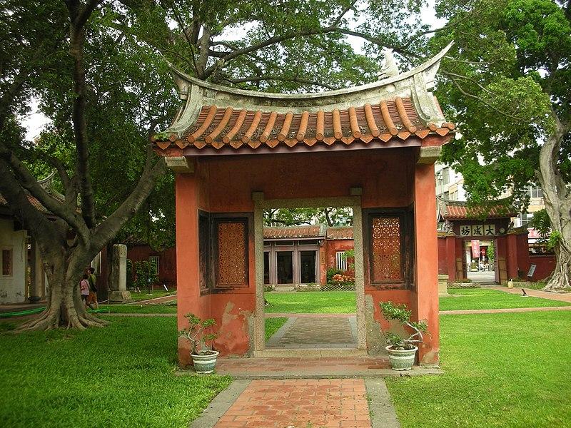 File:台南孔廟 Tainan Confucian temple - panoramio (1).jpg