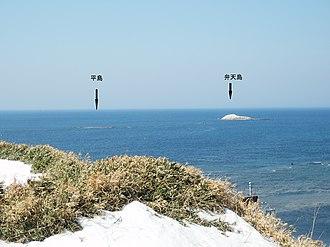 Benten-jima (Wakkanai) - Image: 宗谷岬弁天島と平島