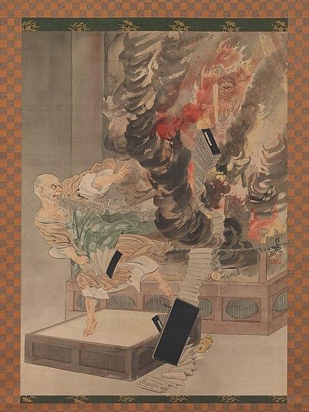 kobayashi kiyochika - image 9