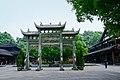 岳王庙 - panoramio.jpg