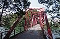 平尾橋 Hirao-bashi bridge 2014.4.08 - panoramio.jpg