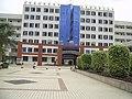 攀枝花学院第一教学楼 - panoramio.jpg