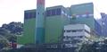 新店垃圾焚化廠.png