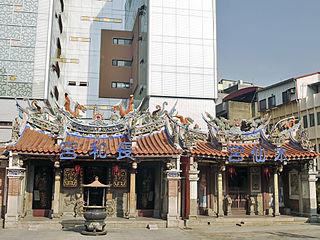 Shuixian Zunwang