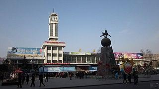 Tianshui railway station railway station in Tianshui City, Gansu, China