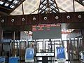 神农架机场候机大厅 - panoramio.jpg