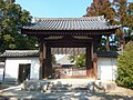 西大寺南門 South gate of Saidaiji - panoramio.jpg