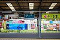 鎌倉駅 2017 (34776216472).jpg
