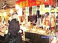 饒河街觀光夜市Raohe St. Night Market2009-3 - panoramio - Tianmu peter (4).jpg