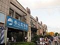 香山菜市场 - panoramio.jpg