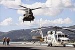 CH-47JA(沖縄県総合防災訓練).jpg