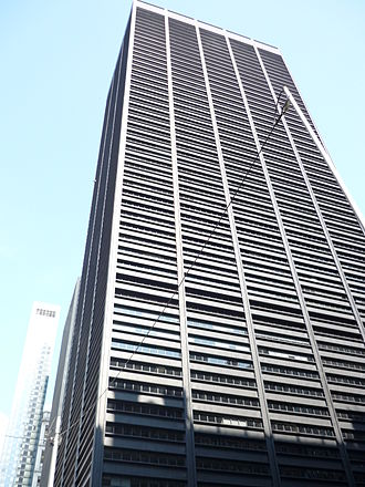 U.S. Steel - The U.S. Steel Tower in New York City (now One Liberty Plaza).
