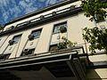 0687jfNational Waterworks Sewerage Authority Courts Buildings Manilafvf 13.jpg