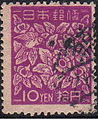10yen stamp in 1948.JPG