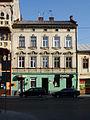 119 Horodotska Street, Lviv (01).jpg