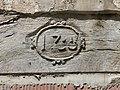 143 Casa a la muralla de Sant Francesc, 43 (Valls), llinda del portal.jpg