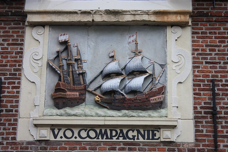File:17th century plaque to Dutch East India Company (VOC), Hoorn.jpg