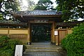 181123 Kiunkaku Atami Shizuoka pref Japan06n.jpg