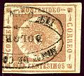 1861 Uruguay 60C Dolores Mi14.jpg