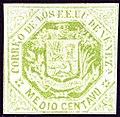 1867 Medio c Venezuela unused Yv13 Mi12.jpg