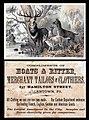 1882 - Hoats & Ritter - Trade Card 2 - Allentown PA.jpg