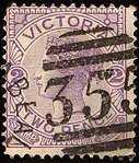 1884ca- 2d Victoria oval355 Yv92 SG314-334.jpg