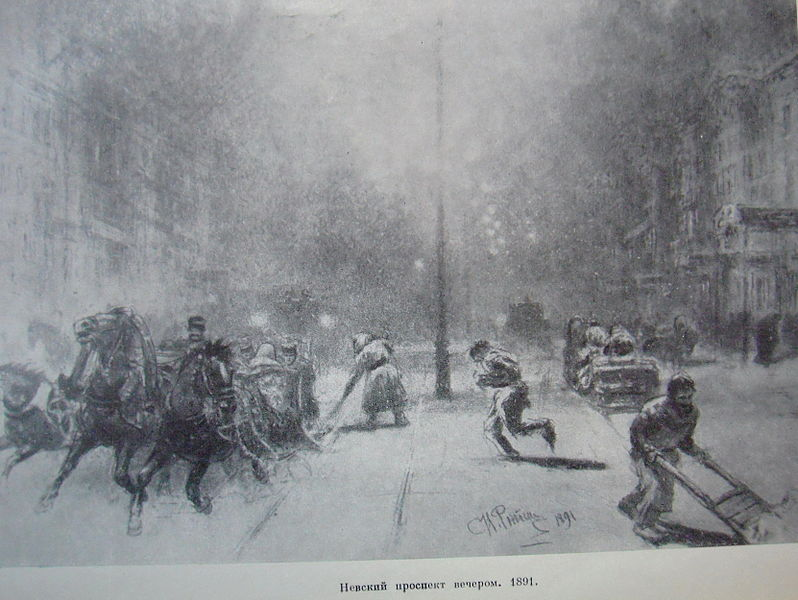 File:1891Репин1.jpg