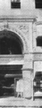 1896 BowdoinSqTheatre Boston USA.png