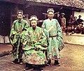 19世紀末的越南官員.jpg