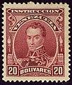 1904 20Bolivares Instruccion YvFP107 MiSt97.jpg