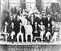 1919년 임시의정원.jpg