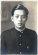 1937年入讀日本早稻田大學時的臺灣歷史學者和獨立運動先驅史明 Taiwanese Historian and Advocator for TAIWAN Independence Movement Su Beng as Student at Waseda University of Japan.jpg